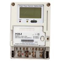 Wholesale Remote Reading Domestic Wireless Energy Meter 1 Phase with GPRS Modules from china suppliers