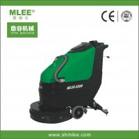 Buy cheap MLEE530B walk behind floor scrubber from wholesalers