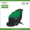 Buy cheap MLEE530B walk behind floor scrubber from wholesalers