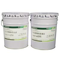 Wholesale Polyurethane sealant for auto windscreen from china suppliers