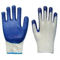 Wholesale Cotton Gloves/Labor Gloves/latex working gloves from china suppliers