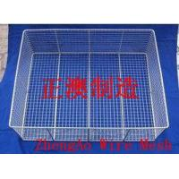 Wholesale metal household cleaning basket from china suppliers