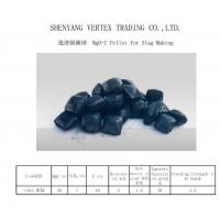 Wholesale MgO-C Pellet for Slag Making from china suppliers