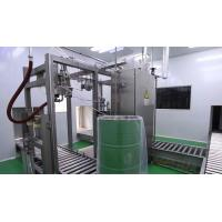 Wholesale High Automatic Fresh Milk Powder Production Line With Bottle Filling Machine from china suppliers