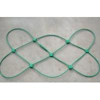 Wholesale NACCO System SNS Coated Mining Mesh Rockfall Protection Netting from china suppliers