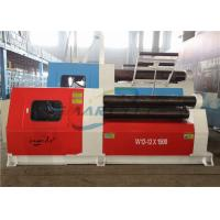 Wholesale High Accuracy Flange Rolling Machine Streamlined Looking Bending Cone Function from china suppliers