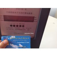 Wholesale Professional Prepaid Energy Meter Three Phase Four Wires With Cumulative KWH Display from china suppliers