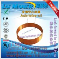 Wholesale Audio hollow coil from china suppliers