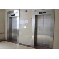 Wholesale Door Area Indicator Control Cabinet Residential Lift Elevator Machine Roomless from china suppliers