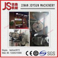 Wholesale 20kg Electric and Gas Coffee Bean Roaster Cmmercial Coffee Roaster For Sale from china suppliers