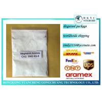 Wholesale Orally Active Progestogen Raw Steroid Hormone Megestrol Acetate For Women from china suppliers