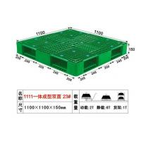 Wholesale Durable Handy Green Plastic Pallets , Reusable Plastic Pallets 1100*1100*150mm from china suppliers