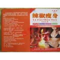 China Hot Pepper ( la jiao shou shen) Slimming Capsule Weight Loss on sale