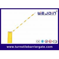 Buy cheap Toll Gate 0.6s Barrier for Effective Toll Processing for Toll Applications from wholesalers