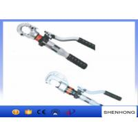 Wholesale HZ Series high speed manual press tool, hydraulic cable crimping tool from china suppliers