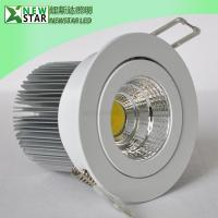 Wholesale 12W Dimmable COB LED Downlights from china suppliers