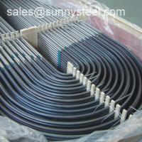 Wholesale U bend tubes from china suppliers
