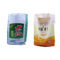 Wholesale UV Resistant Flour Sack Bags , Custom Printed Food Packaging Bags from china suppliers