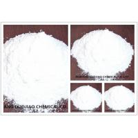 Wholesale 20max Haza C3H6N6 / Melamine Used to Produce Melamine Formaldehyde Colophony from china suppliers