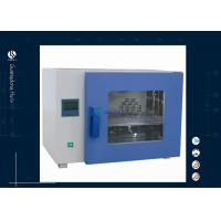 Wholesale X-ray Film Scientific Laboratory Euqipment High Temperature Drying Oven from china suppliers