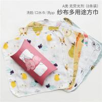 China Small Soft Pure Cotton Handkerchiefs Plain Square Hankies With Stitching for sale