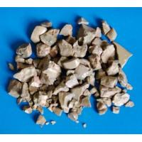 Buy cheap Calcium Aluminate for Metallurgy & PAC for Water Treatment from wholesalers