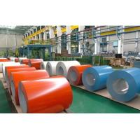 Wholesale Corrosion Resistant PPGI Steel Coil ASTM A755M 0.25mm - 0.8mm Thickness from china suppliers
