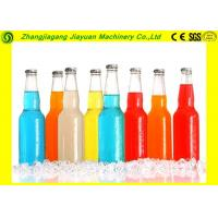 Wholesale Soft Drink Bottling Plant / Gas Liquid Glass Bottle Washing Machine from china suppliers