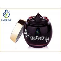 Wholesale Emeline Natural Organic Red Wine Firming Lifting Skin Whitening Face Mask for Day Night from china suppliers
