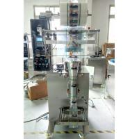 Wholesale Back Sealing Packet Paste Packing Machine For Spicy Sauce / Spicy Mustard Sauce from china suppliers