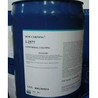 Buy cheap Dow corning 1-2577 1-2577LOW VOC from wholesalers