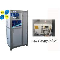 Wholesale Intelligent Hypochlorite Generation From Seawater , Multi Function Seawater Electrolysis from china suppliers