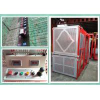 Wholesale 2*12kw Motors Building Site Cage Hoist Lift For Construction Materials from china suppliers