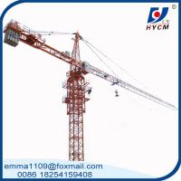 Wholesale Types of Topkit Tower Cranes QTZ40(4810) 4tons With Tower Head from china suppliers