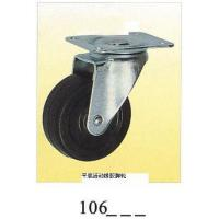 Wholesale Black rubber small caster swivel plate 106 from china suppliers