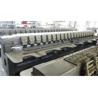 Wholesale Multi Thread Embroidery Machine Second Hand SWF 850rpm Work Speed from china suppliers