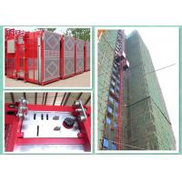 Quality High Safety Personnel And Materials Hoist , Builders Hoisting Equipment In Construction for sale
