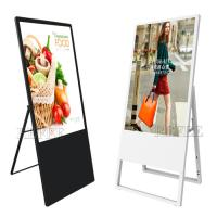 Wholesale Portable Standalone Vertical Lcd Retail Digital Signage Media Player 43 Inch from china suppliers