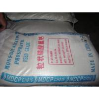 Wholesale Poultry feed additives MDCP Mono-dicalcium phosphate 21% for livestock from china suppliers