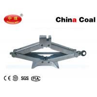 Wholesale hydraulic vehicle positioning scissor jack hydraulic automotive positioning jacks with low price and high qualiaty from china suppliers