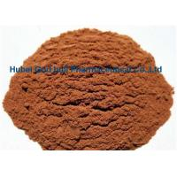Wholesale Male Sex Steroid Hormones Rhodiola PE Rhodiola Rosea Salidroside For Protein Metabolism from china suppliers
