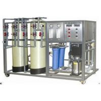 Wholesale Electronics Food Industrial  Water purification machines with Reverse Osmosis device from china suppliers