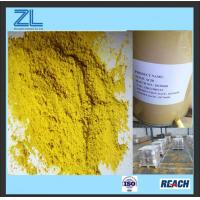 Wholesale Fast Delivery Fine Folic Acid Powder 59-30-3 Feed Grade Additive from china suppliers