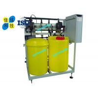 Wholesale Automatic Integration Sodium Hypochlorite Production For Food Processing from china suppliers