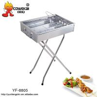 Wholesale Foldable stainless steel bbq grill from china suppliers