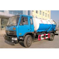 Wholesale Dongfeng 4x2 190HP Sewage Vacuum Suction Truck For City 10000 Liters from china suppliers