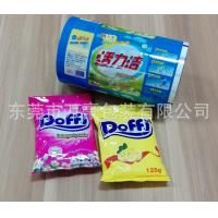 Quality Laundry Powder Plastic Roll Film Beautiful Printing For Automatic Packaging Machine for sale