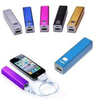 Wholesale Power Bank from china suppliers