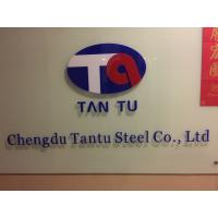Chengdu Tantu Steel Co.,Ltd
