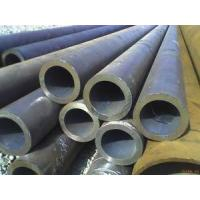 Wholesale B/T8163 20# Seamless Steel Pipe 10inch Sch40 from china suppliers